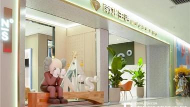 南北生活杭州展廳丨陽臺設計改良生活習慣